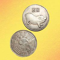 Зодиакальная Монета Счастья Кабан