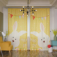 Штора Happy Rabbit 135 х 265 2 шт. Berni