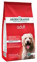 Arden Grange (Арден Грендж) Adult Dog Chicken Rice Корм для взрослых собак с курицей и рисом, 2 кг