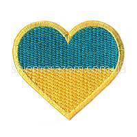 """Нашивка шеврон """"Флаг Украины сердце"""" клей"""