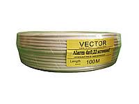 Кабель сигнальный Vector 4х0,22 экранированный