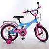 Велосипед детский PROF1 16д. T1664 (1шт) Original girl,голубо-розов.,звонок,доп.колеса