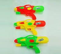Водный пистолет516-009