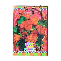 Папка для тетрадей на резинке Розы