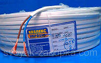 "Провод ШВВП 2х2.5 (медь) ТМ ""Каблекс"" (Одесса)."