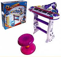 Детское пианино 7235 со стульчиком