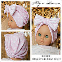 Детская шапка-чалма розовая