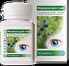 Фито-витаминный комплекс «Формула для глаз»