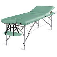 Массажный стол трех-сегментный алюминиевый  70 см  6 цветов