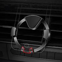 Universal Upgraded 360 Degree Protection Gravity Auto Замок Авто Подставка для мобильного телефона для мобильного телефона