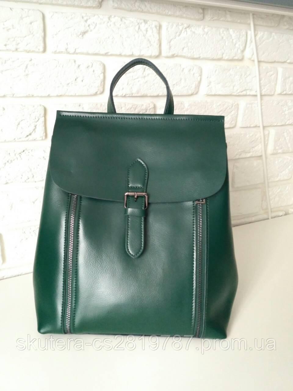 """Женский кожаный рюкзак-сумка (трансформер) """"Милла Green"""", фото 1"""