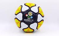 Мяч Евро 2012 в Украине. Сравнить цены a3072481ecb37