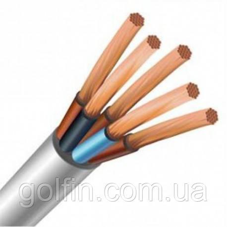 Провод соединительный ПВС 5х1,5 белый Интерэлектро
