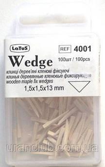 Клинья деревянные фиксирующие 100 шт/уп