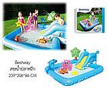 Игровой центр Bestway 53052 Аквариум 239 х 206 х 86 см, надувной бассейн с горкой и игрушками, фото 5