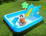 Игровой центр Bestway 53052 Аквариум 239 х 206 х 86 см, надувной бассейн с горкой и игрушками, фото 6