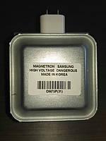 Магнетрон Samsung, 4 планки, контакты в низ (S-80/Hr-93)
