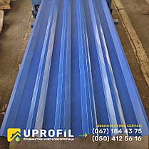 НС-44 Профнастил несущий синий глянцевый RAL 5005 0.40 мм., фото 2