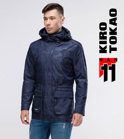 11 Kiro Tokao | Осенняя куртка 9936 темно-синяя