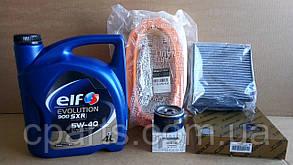 Комплект ТО Renaul Logan 1.4 - 1.6 8V (оригинал) (масло SXR 4л+масляный фильтр+воздушный фильтр+фильтр салона)