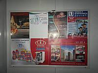Размещение реклама в лифтах