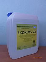 «ЭКОХИМ-28»  Для мытья оборудования