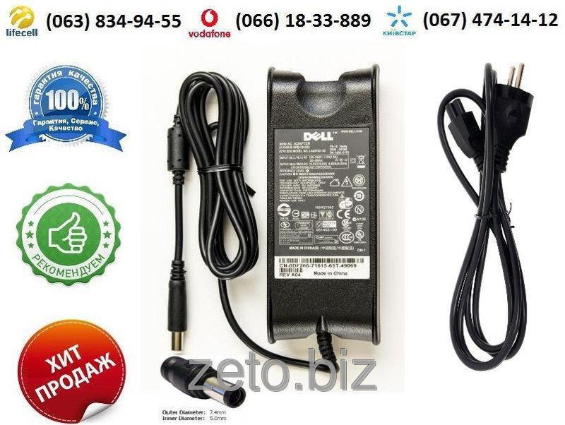 Зарядное устройство Dell XPS L502x  (блок питания)