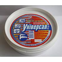 Мягкая паста для чистки:посуды кухонных плит,ванн,раковин,керамики.
