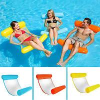 ПолосадляполотенецизПВХШаблон Lounge Складная надувная плавающая кровать Пляжный Чехлы для стульев