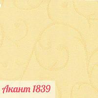 Ролеты «Аккант 1839»