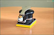 Пневматическая вибрационная шлифмашина Air Pro SA4053 ( 900 об\мин.)