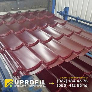 Металлочерепица RAL 3005 (Бордовый) глянец 0.40 мм. купить Киев, фото 2