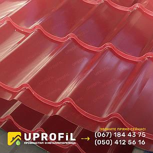 Металлочерепица RAL 3011 (Красный) глянец 0.45 мм. купить Киев, фото 2