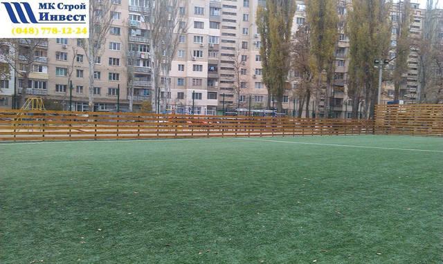 Ограждение для Футбольного поля 3