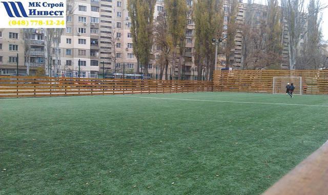 Ограждение для Футбольного поля 4