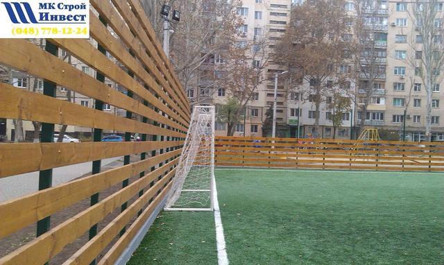 Ограждение для Футбольного поля 5