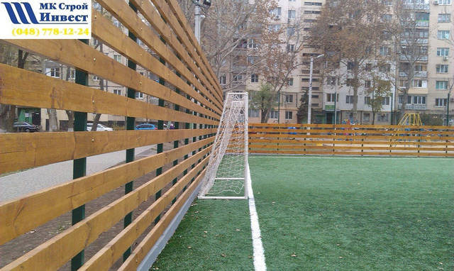 Ограждение для Футбольного поля 2