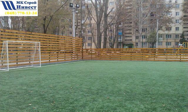 Ограждение для Футбольного поля 7