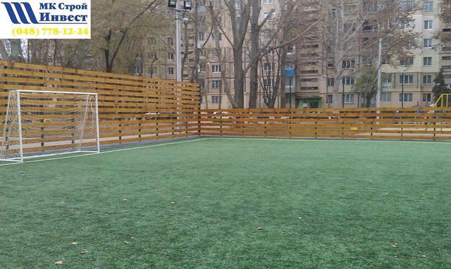 Ограждение для Футбольного поля 8