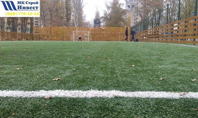 Ограждение для Футбольного поля 10