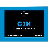 Коктейльные алкогольные конфеты Gin