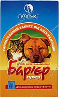 """Капли от блох для котов и собак """"Барьер"""", 0,5 мл"""