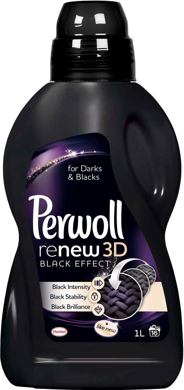Гель для прання  Perwoll Black Effect 3D 0.9 л.