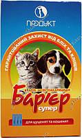"""Капли от блох для котят и щенков """"Барьер"""", 0,5 мл"""