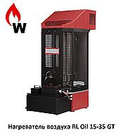 Нагреватель воздуха МТМ  RL Oil 15-35  GT кВт (на отработанном   масле)