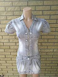 Платье летнее джинсовое стрейчевое реплика VERSACE