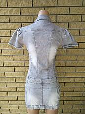 Платье летнее джинсовое стрейчевое реплика VERSACE, фото 3