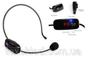 Бездротовий мікрофон на голову Y4430 - гарнітура FM (87.5-108mhz)