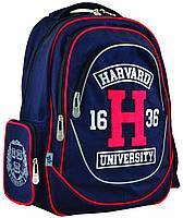 Школьный рюкзак YES 30х40х14 см 16 л для мальчиков S-24 Harvard (555288)