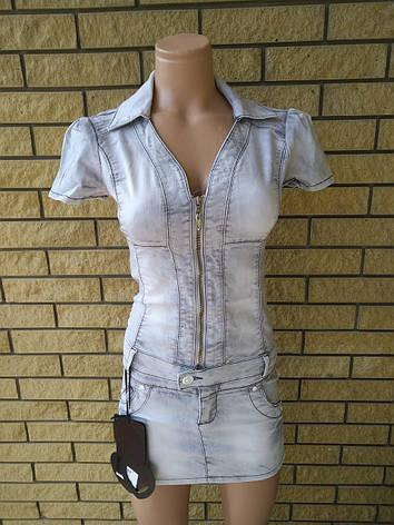 Платье летнее джинсовое стрейчевое реплика GUCCI, фото 2
